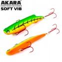 Akara SOFT VIB 75S 17gr. SV75-A145