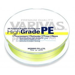 High Grade PE, 150M,  1.0 yellow