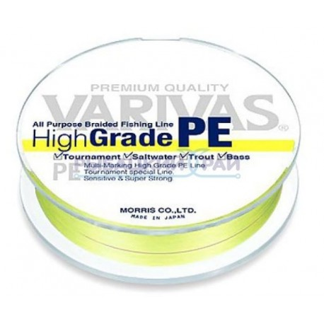 High Grade PE, 150M,  1.5 yellow