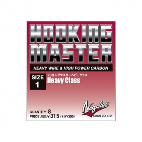 Gran Nogales Hooking Master, HEAVY-Class,  4/0