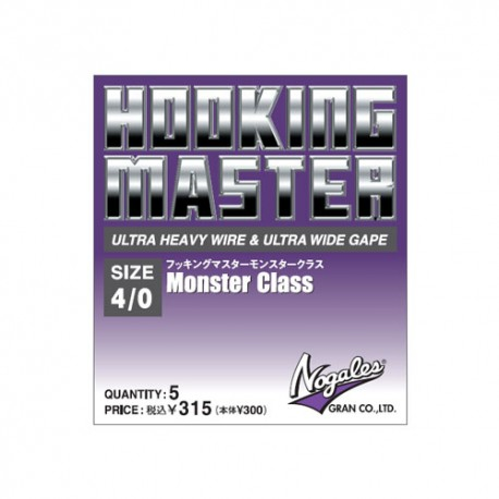 Gran Nogales Hooking Master, MONSTER- Class 5/0