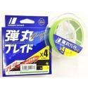 Major Craft 150m X4 Ligh Green 150/0.8