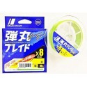 Major Craft 150m X8Ligh Green 150/0.6