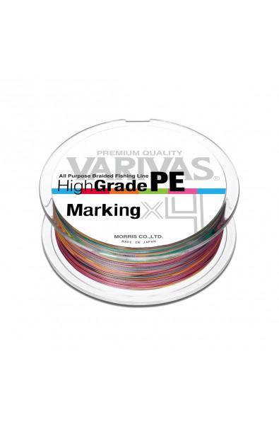 High Grade PE, 150M,  1,0 MULTICOLOR