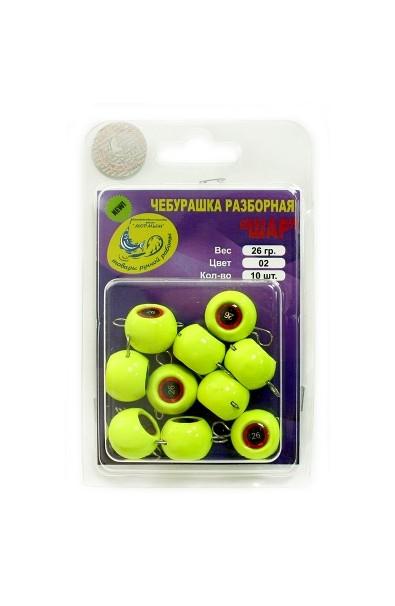 Cheburashka color Yellow 10tk. 12gr.