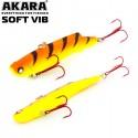 Akara SOFT VIB 85S 25gr. SV85-A25