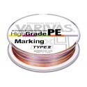 VARIVAS High Grade PE x4 Type2 0.8 15lb 150m Marking