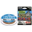 Sunline PE Jigger ULT 4 200 m. 0,8