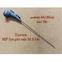 MF ICE Hapuga Ice Pro M 3-12gr 455mm