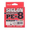 Sunline SIGLON PE x 8 16 lb  1.0 7.7 kg. 150 m. Mul.Col