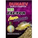 DUNAEV MS Factor Crucian Tench 1kg
