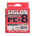 Sunline SIGLON PE x 8 20 lb  1.5  11.0  kg. 150 m. Mul.Col