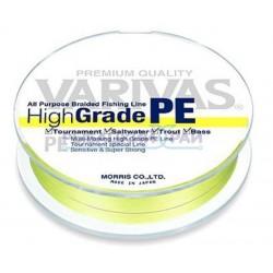 High Grade PE, 150M,  1.0 yellow